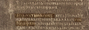 Luke 9:1 in Codex Argenteus